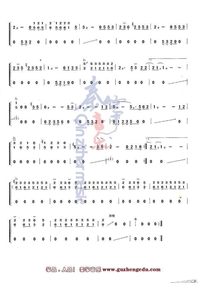 秦筝音乐古筝网 -青花瓷
